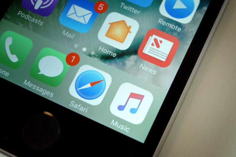 iOS 10 5