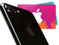iPhone 7 Plus non c'è, Apple si scusa regalandoGift card da 100 euro