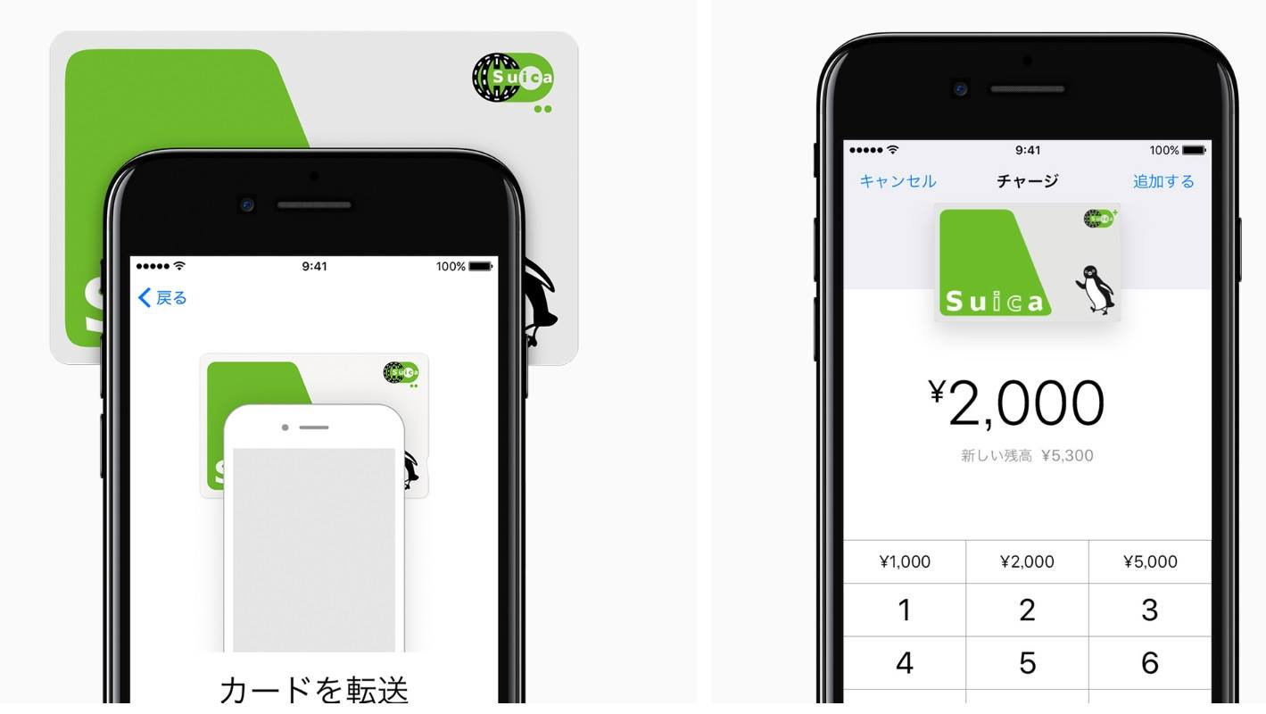 apple pay in giappone -1