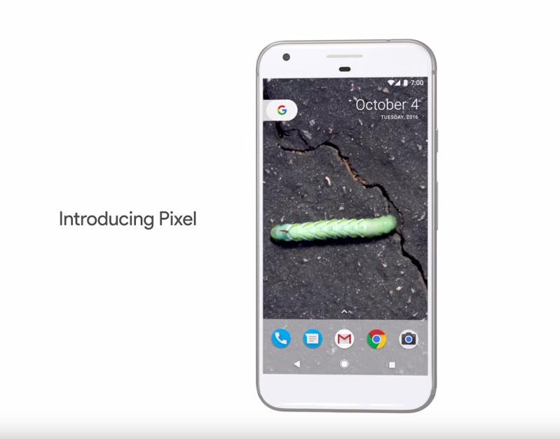 google pixel spot