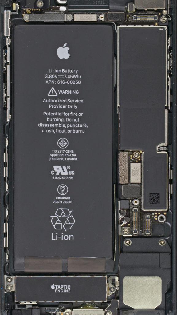 Lo Sfondo Iphone Buca Lo Schermo E Mostra I Circuiti Interni