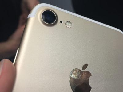iphone7-bulge-100681428-orig