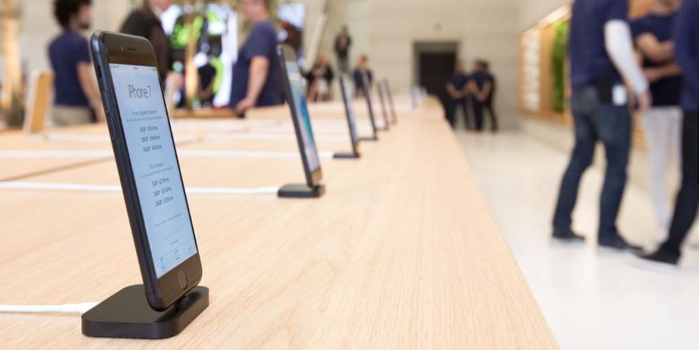 misure antifurto iPhone regent street apple store
