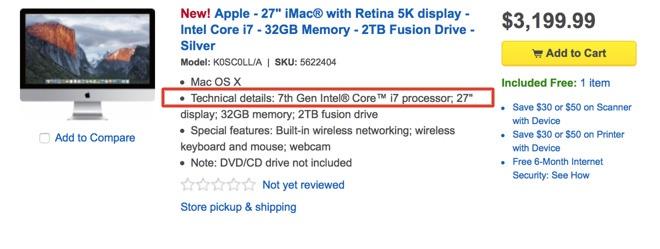 """nuovo iMac 27"""" 5K"""