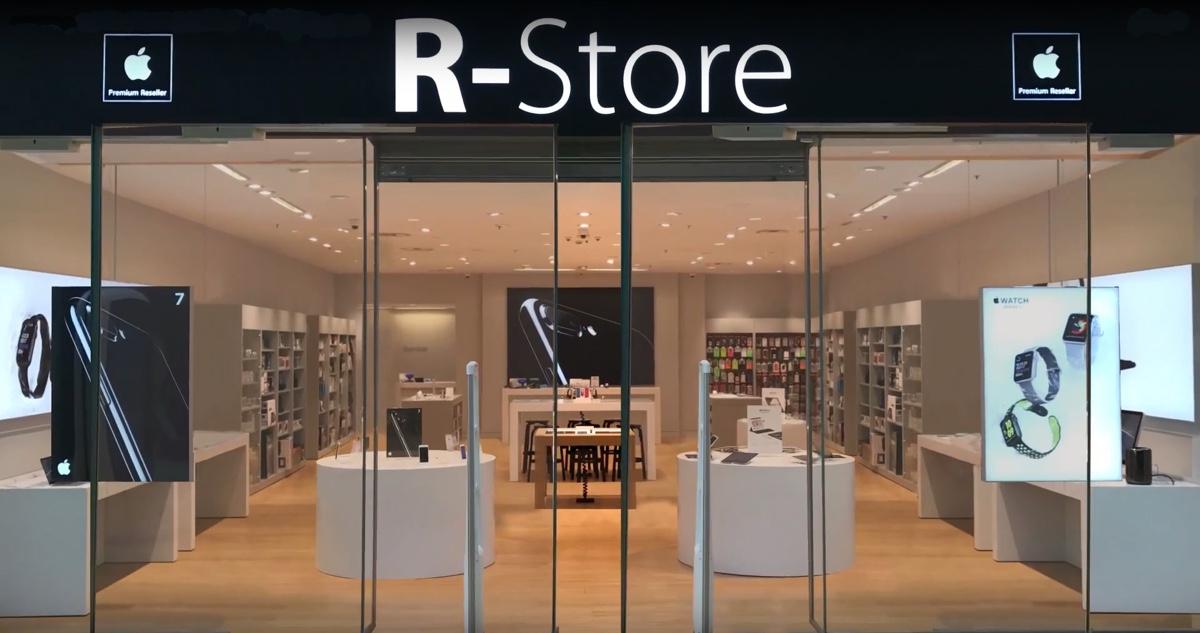 r-store 1200 negozio