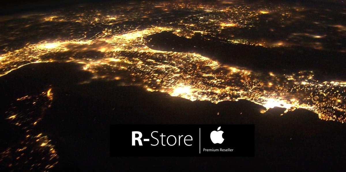 r-store catena nazionale icon 1200 ok