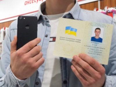ragazzo ucraino si chiama iphone 7