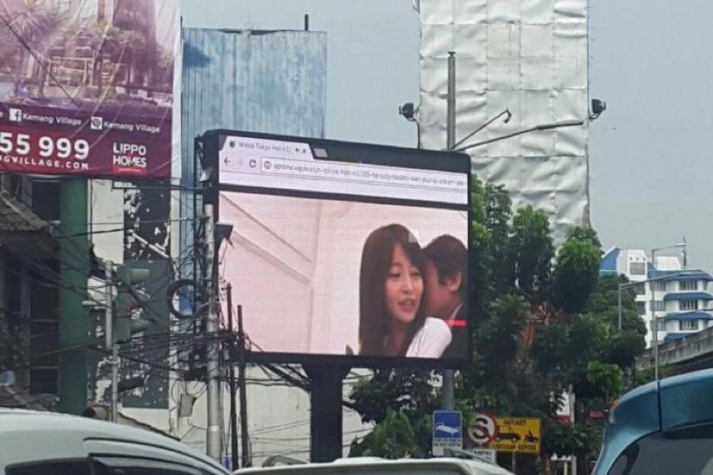 schermo pubblicitario