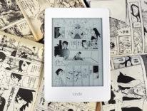Banzai!: ecco il Kindle Paperwhite Manga edition