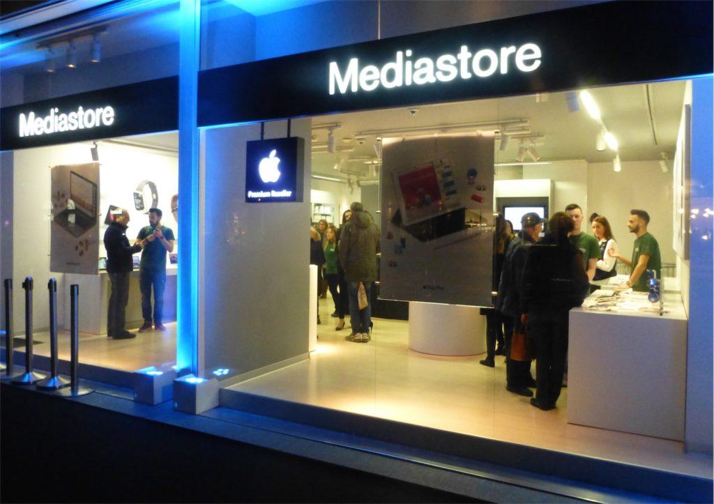 festa Mediastore mediastore-rstore-1
