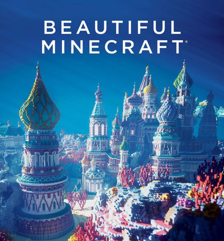 beautiful-minecraft-cover-740
