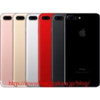 iphone-7s-iphone-7s-plus-icon-800