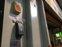 Il Giappone testa negli autobus hotspot gratuiti per la ricarica USB