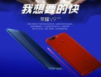 Huawei Honor V9 è l'Android cattivo agli steroidi con 6 GB di RAM e Kirin 960