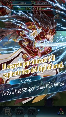 fire emblem heroes ita 5