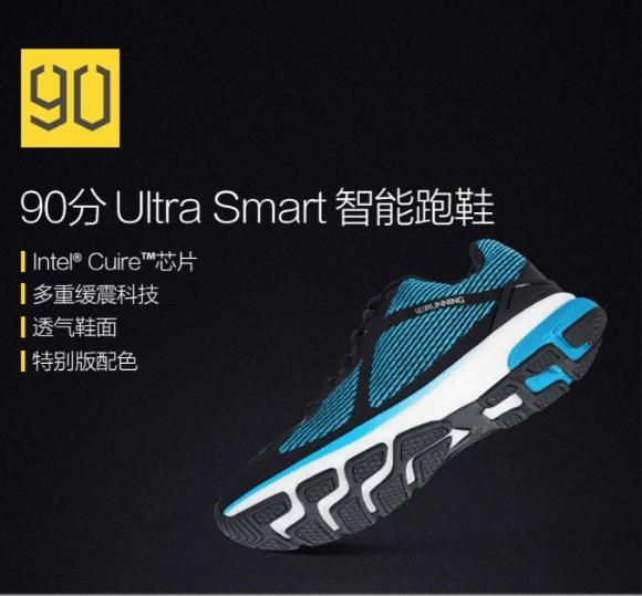 Xiaomi 90 Minutes Ultra Smart
