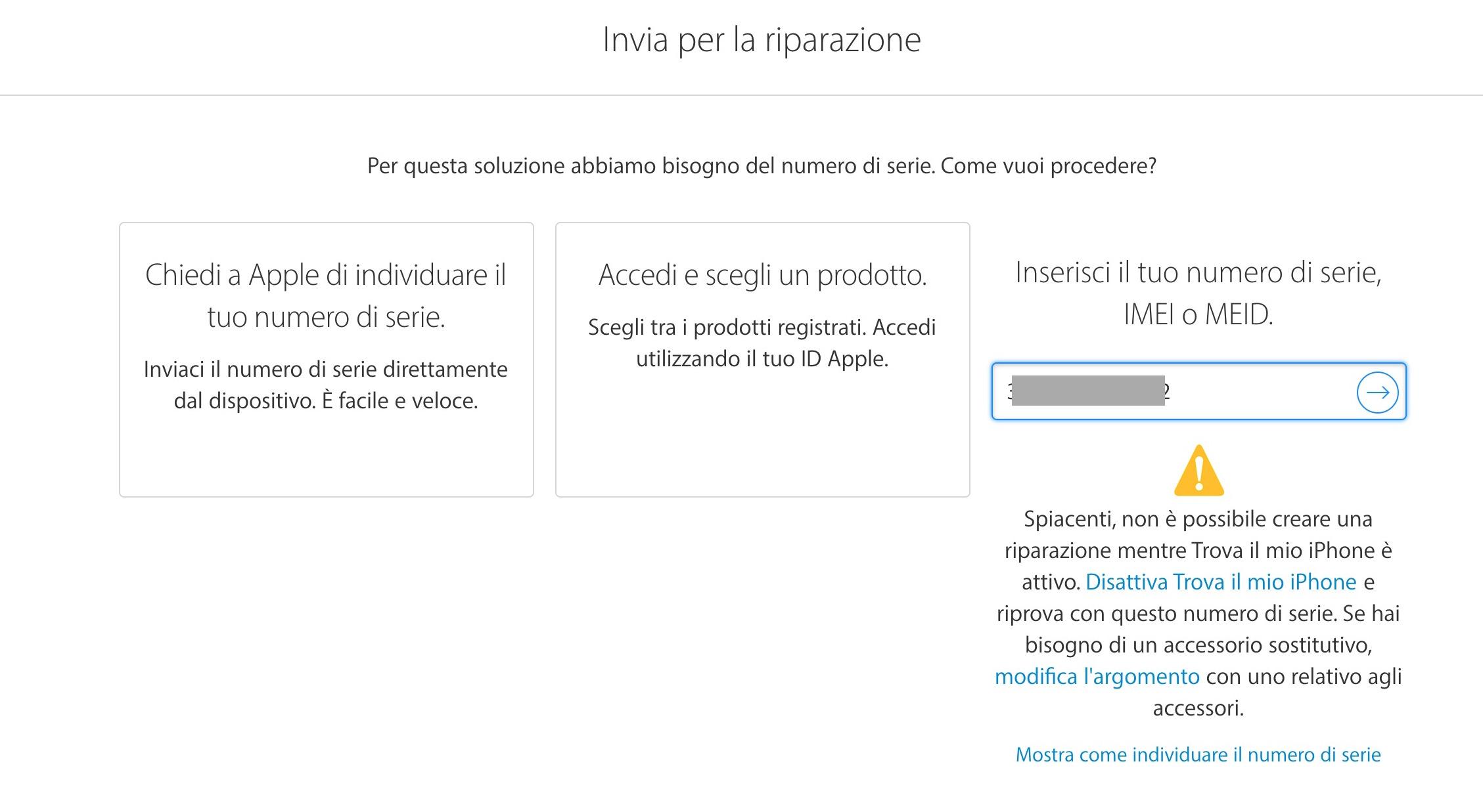 blocco attivazione iOS trucco