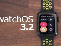 Disponibile watchOS 3.2 con Modalità Cinema e Sirikit