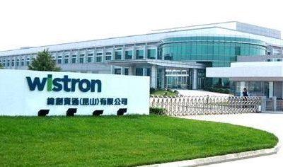 wistron 2