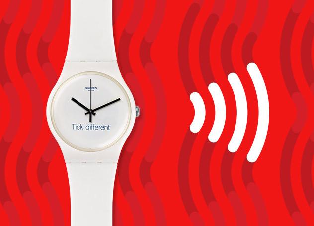tick different swatch