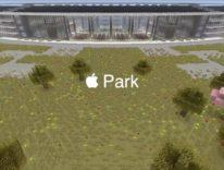 Apre Apple Park a cubetti nella versione Minecraft
