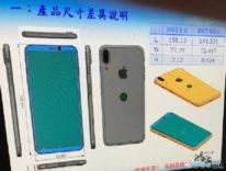 """Schema tecnico mostra iPhone 8 grande come iPhone 4,7"""" e Touch ID sul retro"""