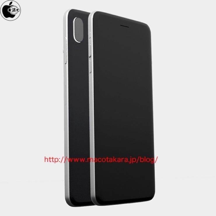 iphone edition macotakara