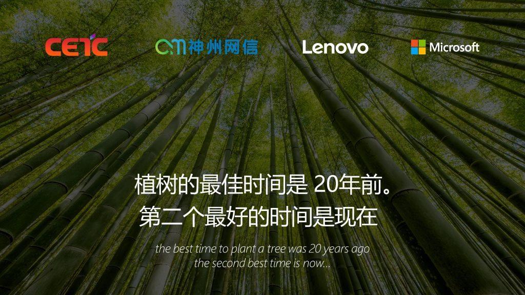 Windows 10 governo cinese