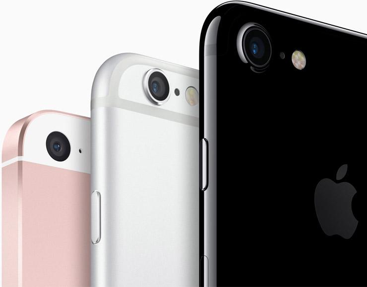 Sconti iPhone 7