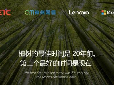 Windows 10 China Government Edition