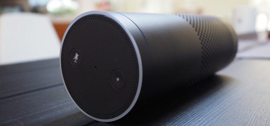 speaker Siri