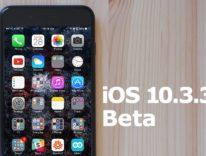 Quinta beta iOS 10.3.3, inseriti nuovi sfondi iPad Pro 12,9 pollici