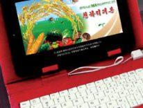 iPad sbarca in Corea del Nord ma non è di Apple