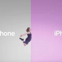 passa ad iphone video