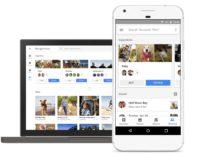 Google Foto raggiunge 500 milioni di utenti e ottiene nuove funzionalità