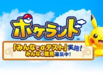 Pokeland, Nintendo pronta al lancio su iOS di un nuovo gioco Pokemon