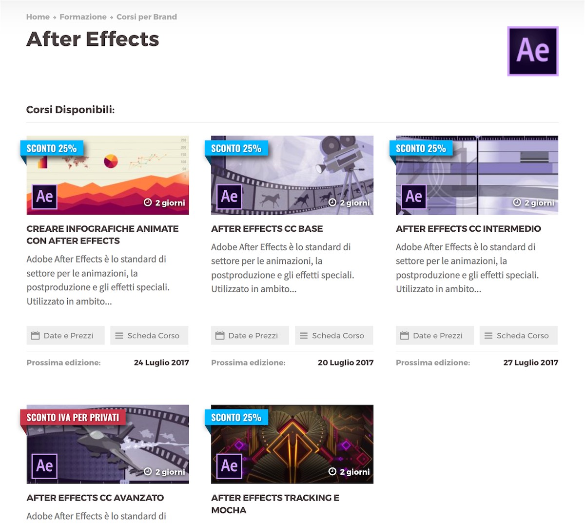after effects ESPERO