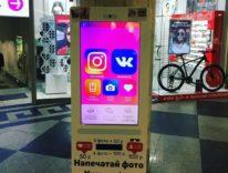 In Russia i follower Instagram si comprano nei chioschi per la strada