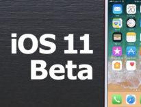 iOS 11 sarà una fortezza con il blocco del Touch ID e chiamate d'emergenza