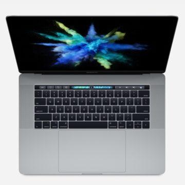 macbook pro2017 siderale 740
