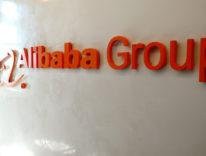 Anche Alibaba pronta a lanciare il suo smart speaker simile ad Amazon Echo