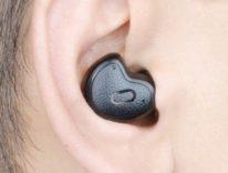 Sconto su auricolare Bluetooth invisibile: 18 euro