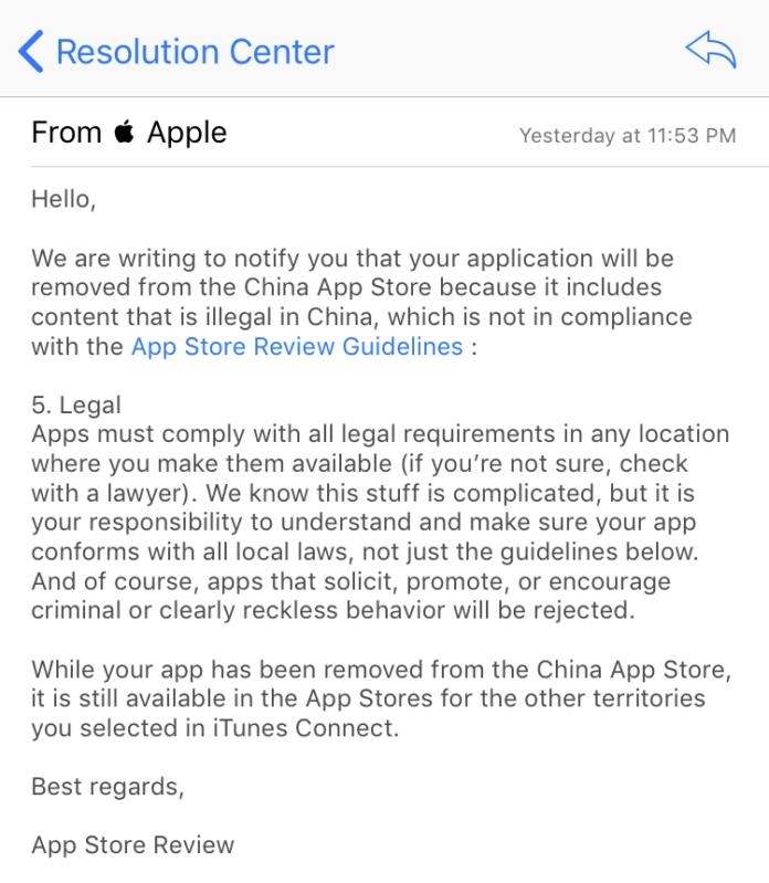 Il messaggio inviato agli sviluppatori da Apple nel quale si spiega che le VPN sono stati rimosse dall'App Store cinse perché integrano contenuti considerati illegali nel paese.
