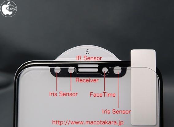 spedizioni di iPhone 8