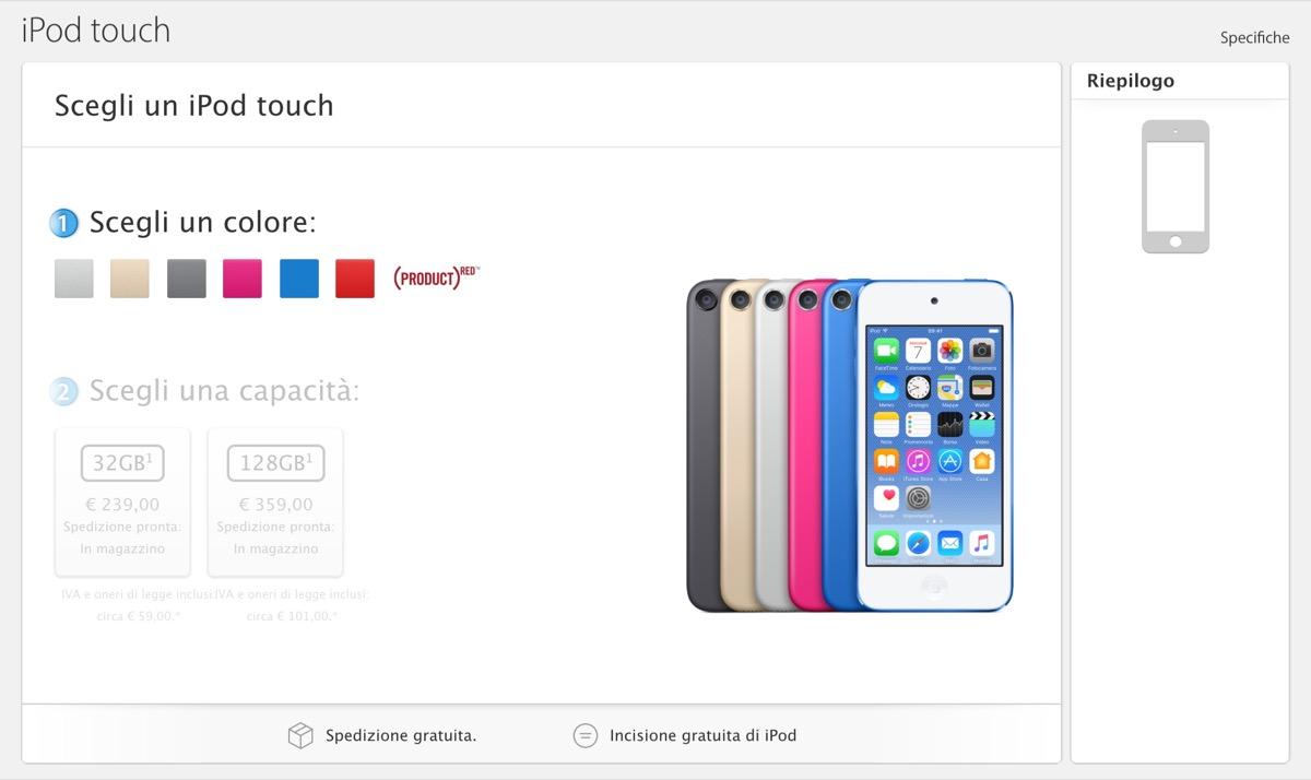 ipod touch prezzo 2017