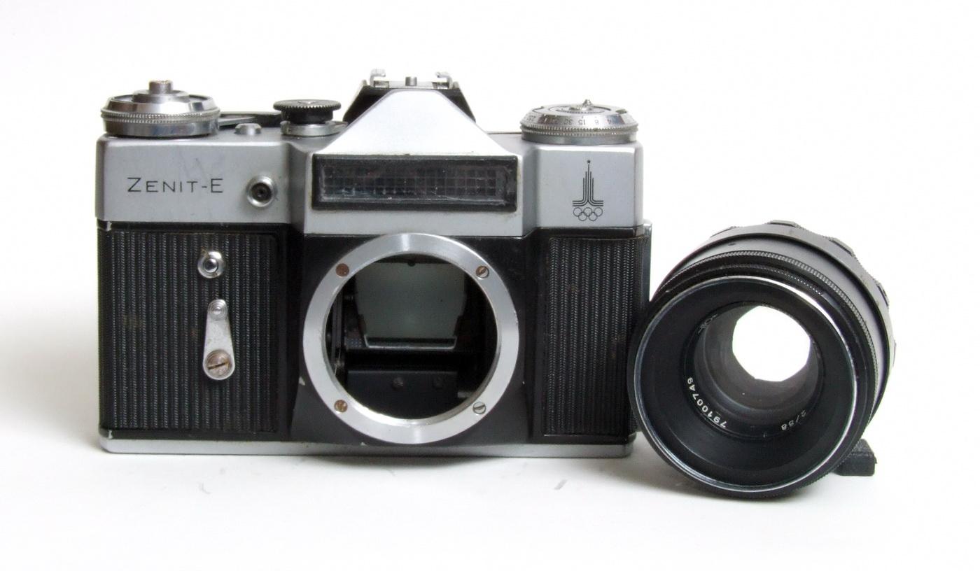 fotocamere Zenit