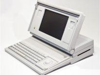 """Fuga di notizie, il """"male"""" antico di Apple è nato nel 1988"""