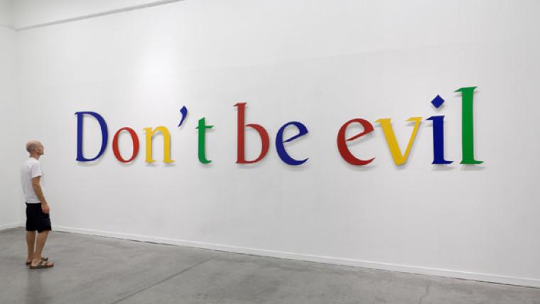 """Il vecchio motto aziendale di Google: """"Don't be evil"""" (""""Non essere malvagio"""")"""