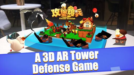 3DTD Chicka Invasion 1