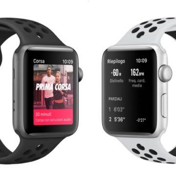 Apple Watch 3 Nike+ 3 740